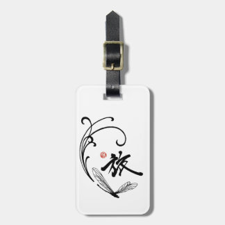 Dragonfly Journey Luggage Tag