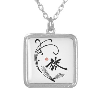 Dragonfly Journey Necklace