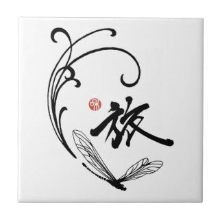 Dragonfly Journey Small Square Tile