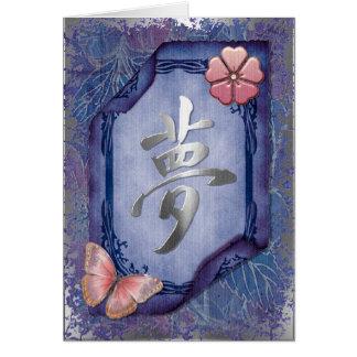 Dream Asian  CUSTOM Stationary Greeting Cards