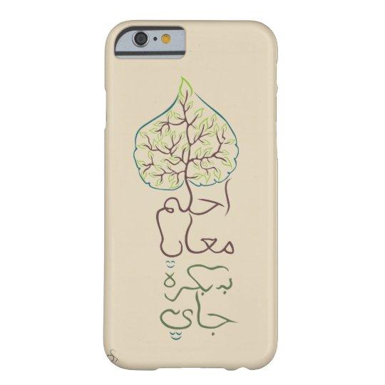 Dream mobile case