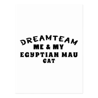 Dream Team Me And My Egyptian Mau Cat Postcards