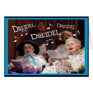 Dreidel Dreidel Dreidel Greeting Card