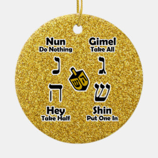Dreidel Instructions Happy Hanukkah - Gold Glitter Christmas Ornament