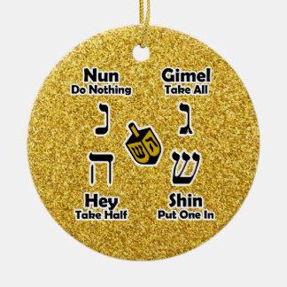 Dreidel Instructions Happy Hanukkah - Gold Glitter Round Ceramic Decoration