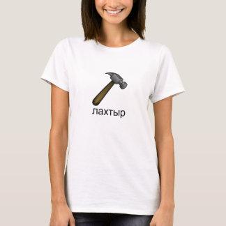 Drop The Hammer T-Shirt