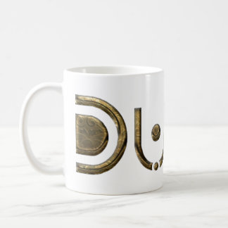 Dubai City UAE Elegant Golden Typography Coffee Mug