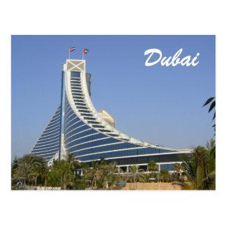 dubai jumeirah beach postcard