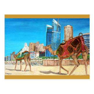 Dubai Marina Postcard