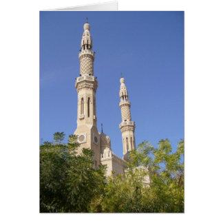 dubai minarets greeting card