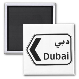 Dubai, Traffic Sign, United Arab Emirates Magnet
