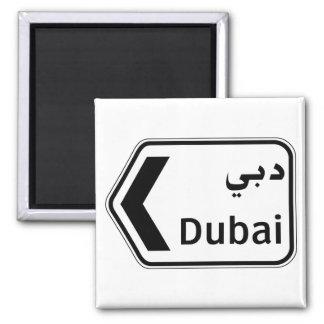 Dubai, Traffic Sign, United Arab Emirates Square Magnet