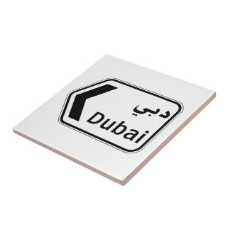 Dubai, Traffic Sign, United Arab Emirates Small Square Tile