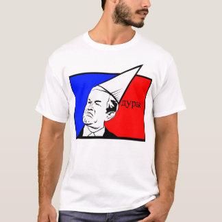 Durak white T T-Shirt