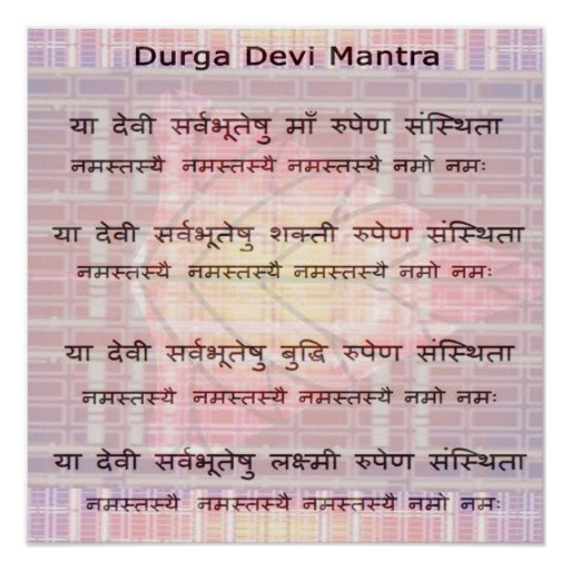Durga Mantra - Recitation Meditation Script