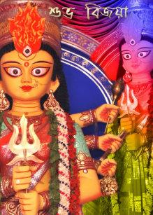 Durga puja gifts gift ideas zazzle uk durga puja bijaya greetings card bengali m4hsunfo