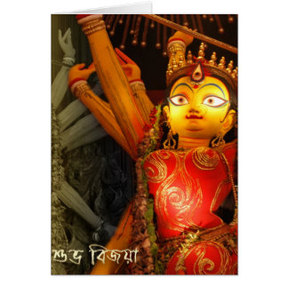 DURGA SHUBA BIJAYA BENGALI GREETINGS CARD