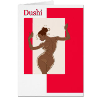 Dushi mi Ta Stimabo Greeting Card