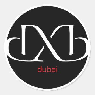 DXB Dubai Classic Round Sticker
