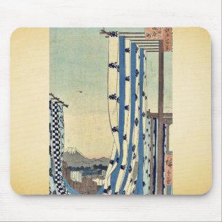 Dyers quarter, Kanda by Ando, Hiroshige Ukiyoe Mouse Pad