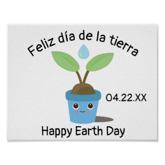 Earth Day Bilingual Spanish Poster