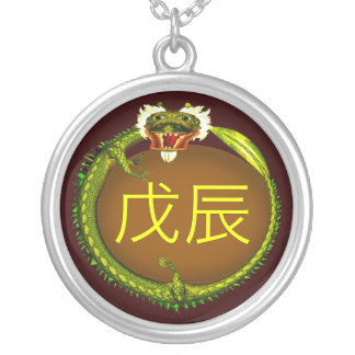 Earth Dragon 2013 Round Pendant Necklace