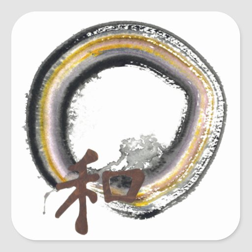 Earth toned Enso - Harmony Square Stickers