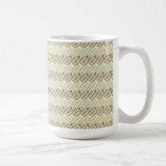 Earthy Brown and Linen Leaf Pattern Basic White Mug
