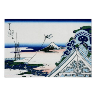 East capital Asakusa long-cherished desire temple, Poster