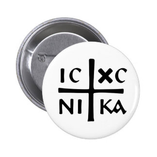 east europe orthodox cross religion church symbol 6 cm round badge