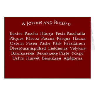 Easter 01 card