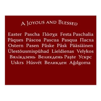 Easter Card 01 (Postcard)