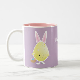 Easter Egg in Bunny Outfit | Mug