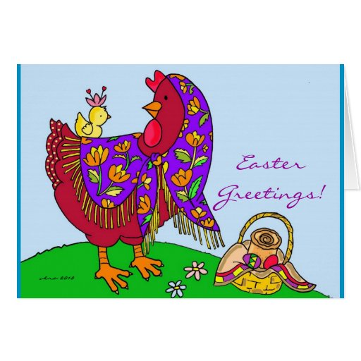 Easter Hen Ukrainian Folk Art by Vera Trembach Greeting Cards