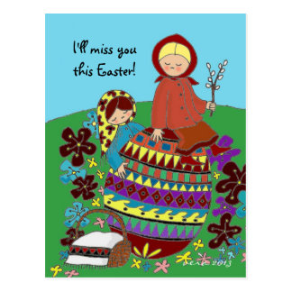 Easter Morning Pysanka Ukrainian Folk Art Postcard