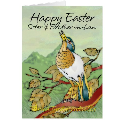 Easter - Sister & Brother-in-Law Cards