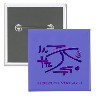 Eastern Pictogram, Strength, Silence wise sayings 15 Cm Square Badge