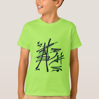 Eastern Pictograms - Blues, Greens T-Shirt