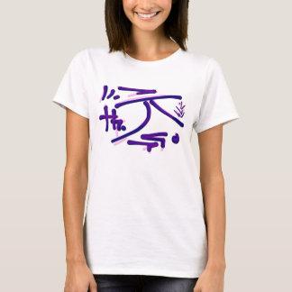 Eastern Pictograms - Blues, Purples T-Shirt