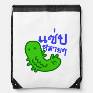Eat Insect > Tasty Too Much ♦ Saep Lai Lai ♦ Drawstring Bag