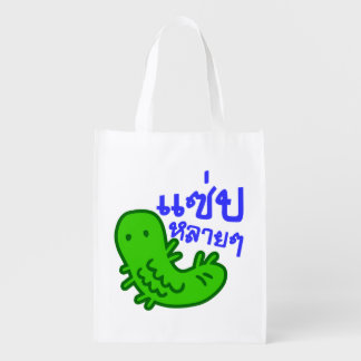 Eat Insect > Tasty Too Much ♦ Saep Lai Lai ♦ Reusable Grocery Bag
