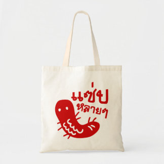 Eat Insect > Tasty Too Much ♦ Saep Lai Lai ♦ Tote Bag