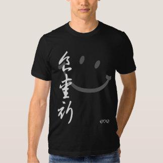 eat love pray - Chinese Characters T Shirt