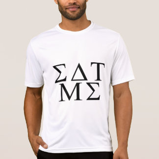Eat Me Greek T-Shirt