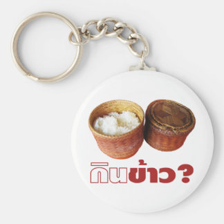 Eat Rice? [Gin Khao?] ... Thai Lao Isan Food Key Ring