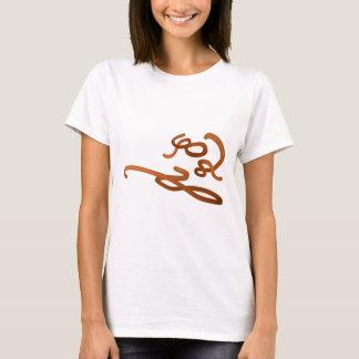 Ebola Virus Virion T-Shirt