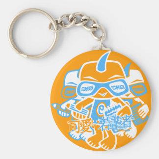 Ed Mascot Basic Round Button Key Ring