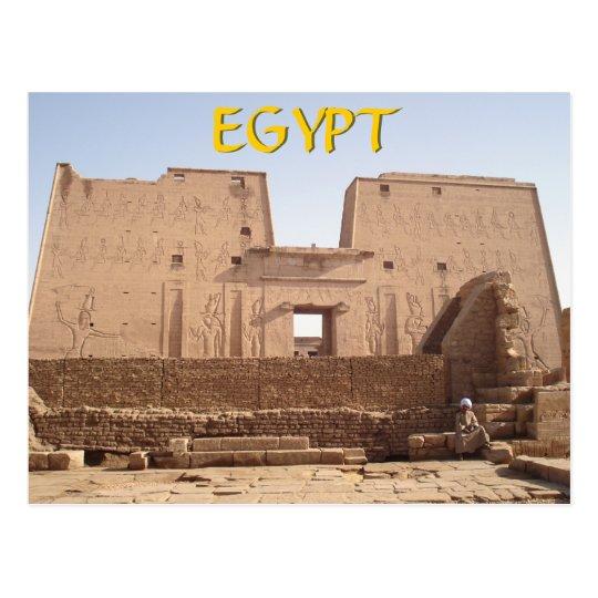 Edfu Temple Egypt Postcard