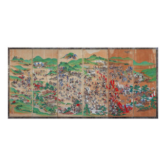 Edo Period Screen of the Battle of Sekigahara Poster