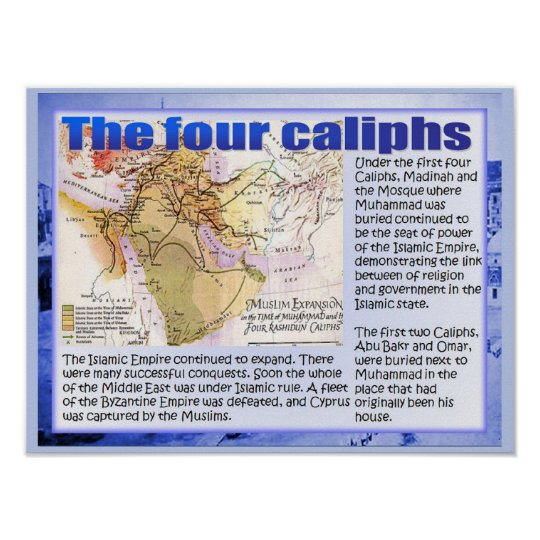 Education, History, Rise of Islam, Four Caliphs Poster